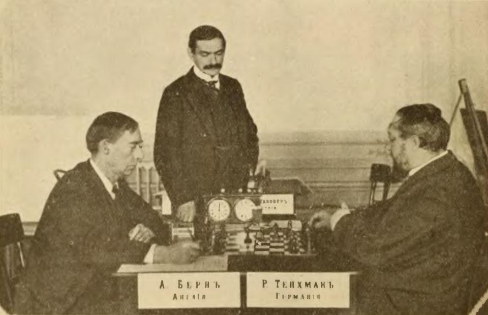 Burn vs Teichmann