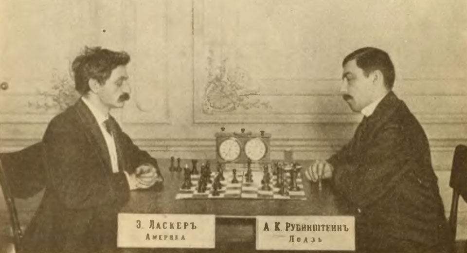 Lasker vs Rubinstein