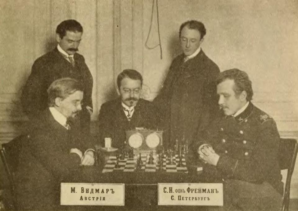 Vidmar vs von Freymann